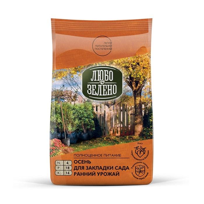 Удобрение Любо Зелено Осень 2,5кг пакет