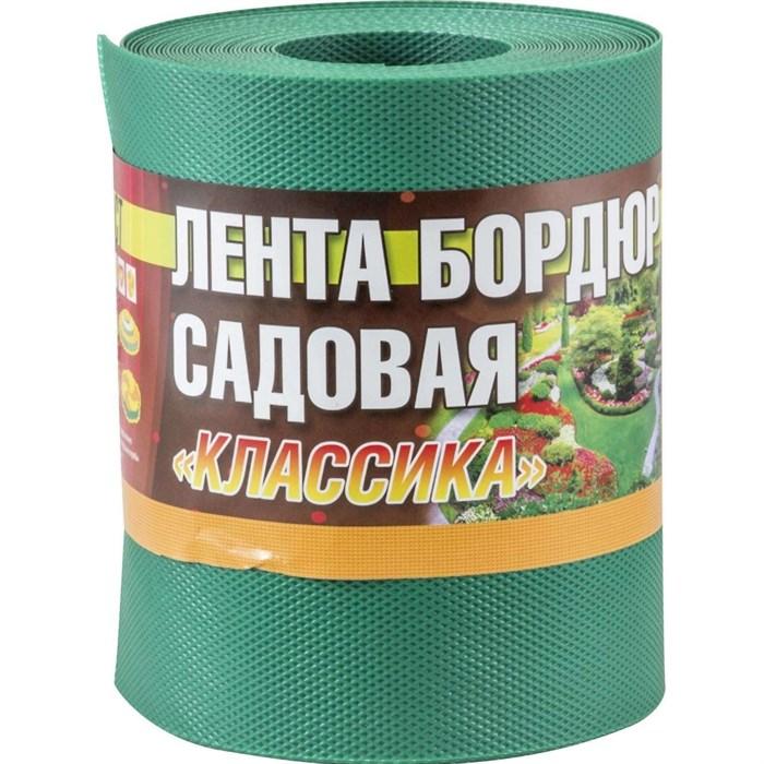 Лента бордюрная 20см*9м Классика зеленая - фото 54573