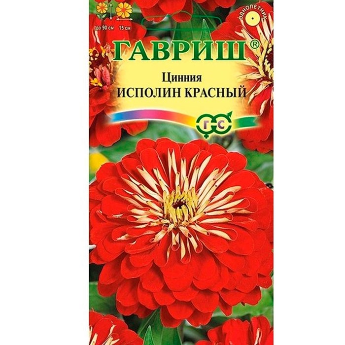 Цинния Исполин красный 0,3гр - фото 64996