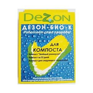 Дезон-био-К для компостирования 80г