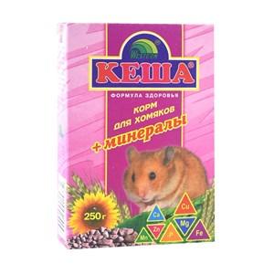 Корм КЕША для хомяков 250г (минералы)