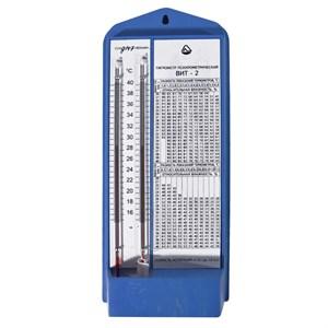 Гигрометр психрометрический ВИТ-2 ТУ 3