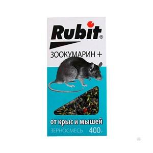 Рубит Зоокумарин+ зерновая смесь 400г
