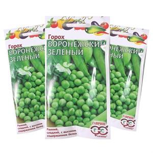 Горох Воронежский зеленый