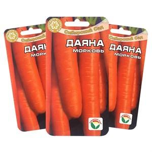 Морковь Даяна