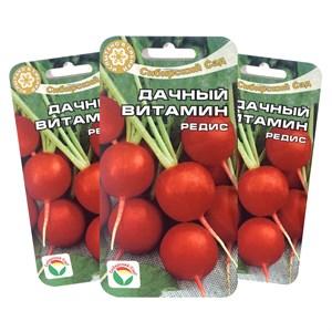 Редис Дачный витамин