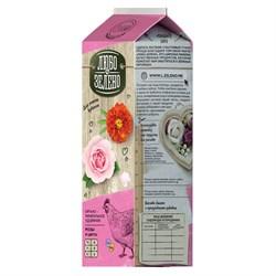 Удобрение Любо-Зелено для Роз и цветов 1л