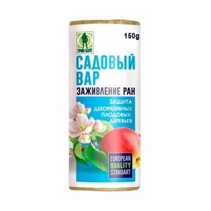ВАР садовый 150гр для заживления ран