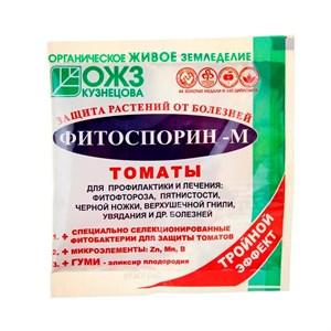Фитоспорин-М томат 100гр паста