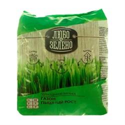 Удобрение Любо Зелено Газон пышный рост 2,5 кг