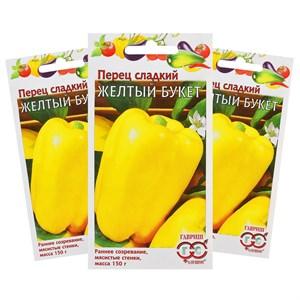 Перец Желтый букет 0,3г
