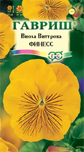 Виола Виттрока Финесс 0,02гр