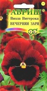 Виола Виттрока Вечерняя заря 0,1гр