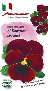 Виола Виттрока Карамель красная 10шт
