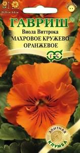Виола Виттрока Махровое кружево оранжевая 5шт