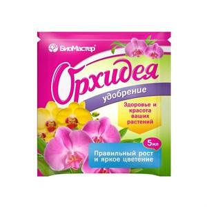 Удобрение БиоМастер Орхидея, 10*5 мл