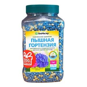 Удобрение БиоМастер Пышная гортензия, 1,2 кг