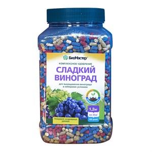 Удобрение БиоМастер Сладкий виноград, 1,2 кг