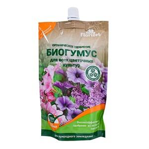 Удобрение Биогумус Флоризел для всех цветочных культур, 350 мл