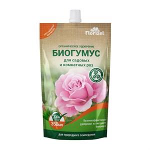 Удобрение Биогумус Флоризел для роз, 350 мл