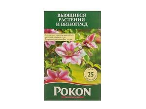 Удобрение Покон для вьющихся растений и винограда, 1 кг