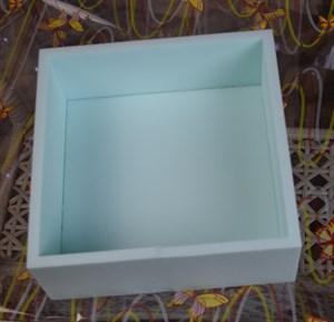 Коробка Квадратная мал