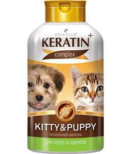 Шампунь Кератин для котят и щенков 400мл