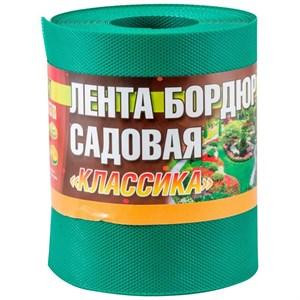 Лента бордюрная 15см*9м Классика зеленая