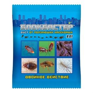 Блокбастер дуст от ползающих насекомых 100гр