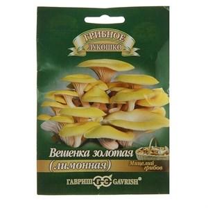 Вешенка золотая Лимонная на древесной палочке 12шт