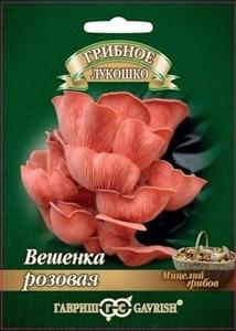 Вешенка Розовая на древесной палочке 12шт