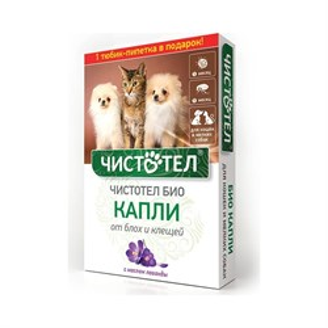Капли ЧИСТОТЕЛ БИО от блох для мелких собак с лавандой