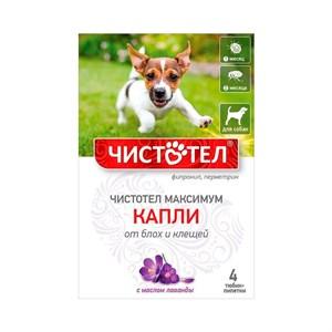 Капли ЧИСТОТЕЛ МАКСИМУМ от блох для собак