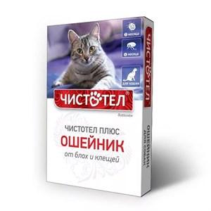 Ошейник ЧИСТОТЕЛ от блох для кошек 2мес.