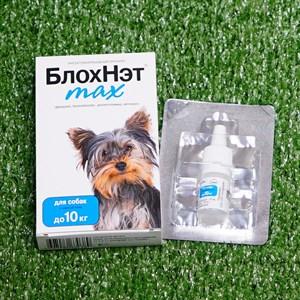 Капли БлохНет на холку для собак до 10кг 1мл