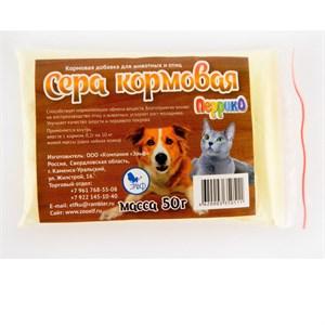 СЕРА КОРМОВАЯ 50 г