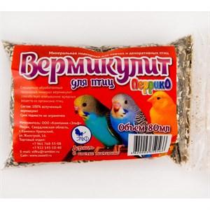 ВЕРМИКУЛИТ Минеральный кормовой сорбент 80 мл