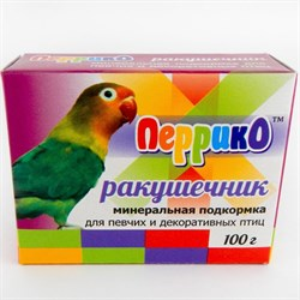 Минеральная подкормка Ракушечник для птиц 100 г