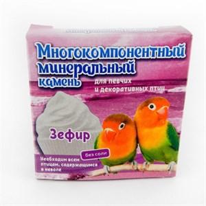 Минеральный камень ПЕРРИКО Зефир для птиц 12гр