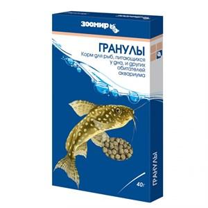 Корм ЗООМИР для донных рыб и черепах 40гр