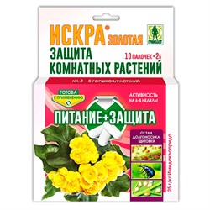 Искра золотая Палочки для защиты растений 10шт