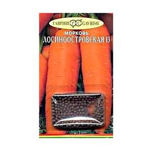 Морковь Лосиноостровская 13 300шт