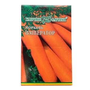 Морковь Император 8 м лента