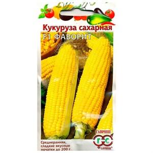 Кукуруза Фаворит сахарная 5г