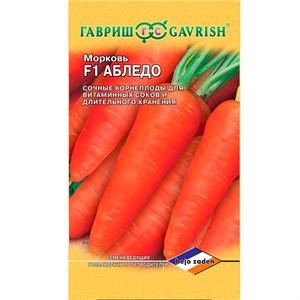 Морковь Абледо F1 150шт