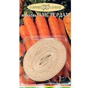 Морковь Амстердамска 8м лента