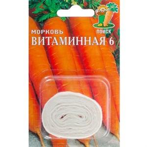 Морковь Витаминная 6 8 м лента