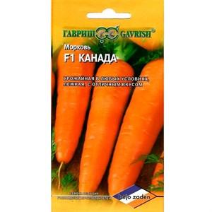 Морковь Канада F1 150шт