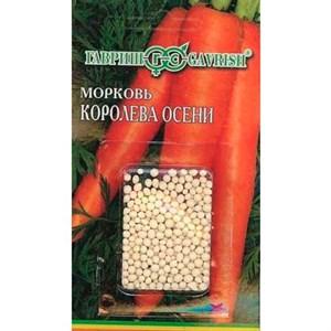 Морковь Королева Осени 300шт