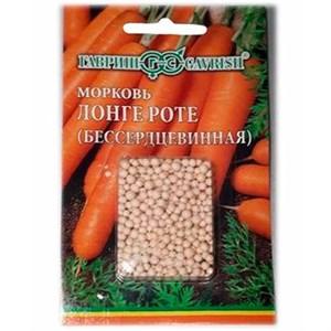 Морковь Лонге Роте Бессерцевидная  300шт